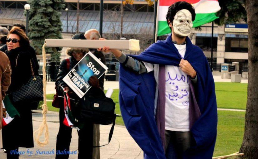 No Execution in Iran